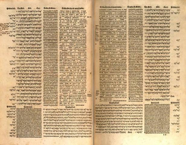 Biblia-Poliglota_-Página-del-Pentateuco_.jpg